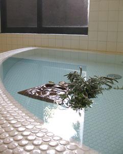 ハーブ風呂(ハーバルバス)